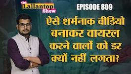 दी लल्लनटॉप शो: मुस्लिम युवकों की पिटाई के बाद वीडियो वायरल कराने की क्या सियासत है?
