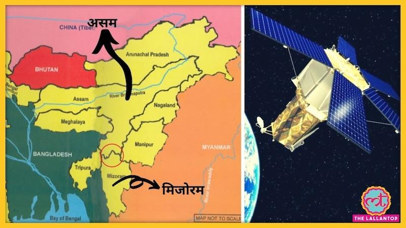 स्पेस एजेंसी NESAC से क्यों असम-मिजोरम सीमा विवाद खत्म होने की उम्मीद की जा रही है?
