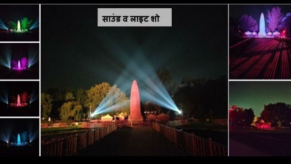 Jallianwala Bagh Memorial Light And Sound