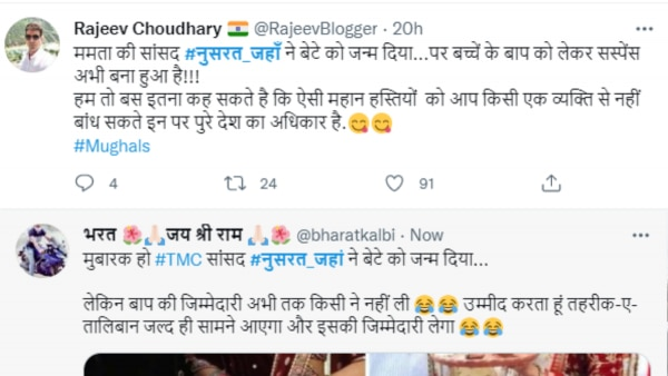 Tweet For Nusrat Jahan 3