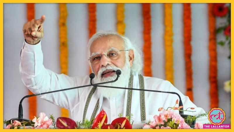 विधानसभा चुनाव से पहले बीजेपी को क्यों आई राजा महेंद्र प्रताप सिंह की याद?