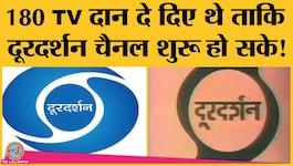 1975 में दूरदर्शन चैनल पर आकर इंदिरा गांधी ने कौन सा बड़ा ऐलान किया था?