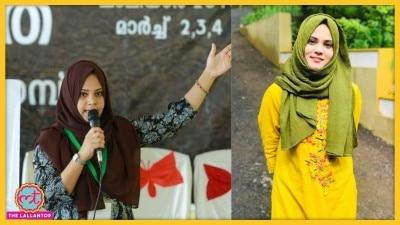 Fatima Tahiliya लगातार मुस्लिम लड़कियों और महिलाओं के हक में आवाज उठाती आई हैं.
