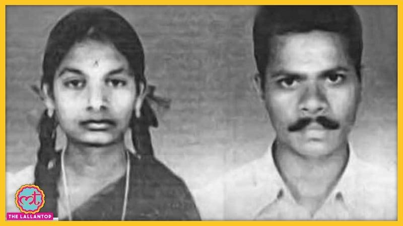 परिवार ने पूरे गांव के सामने पति-पत्नी की हत्या कर दी, 18 साल बाद फैसला आया है