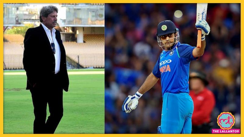 धोनी के इंडियन टीम के मेंटोर बनने को कपिल पाजी ने क्यों बताया स्पेशल केस?
