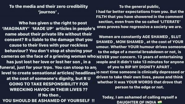 ये एक्ट्रेस मुनमुन दत्ता का वायरल पोस्ट है. जिसे बाद में उन्होंने डिलीट कर दिया.