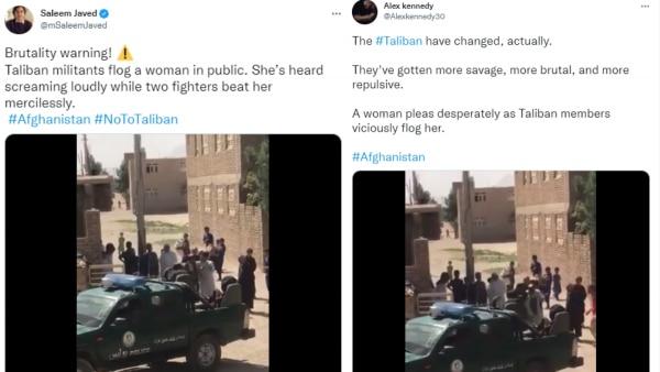 इस वीडियो के सामने आने के बाद लोगों ने तालिबान (Taliban) की आलोचना की है. एक व्यक्ति ने लिखा कि तालिबान और ज्यादा बर्बर हो गया है. (फोटो: ट्विटर)