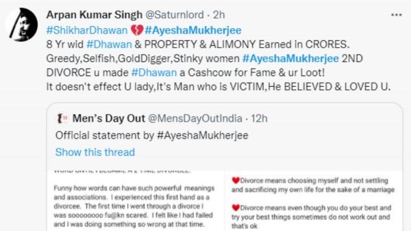 Shikhar Dhawan And Ayesha Mukherjee Tweet (1)