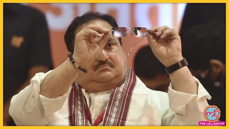 BJP ने पांच चुनावी राज्यों के लिए प्रभारियों की घोषणा की, यूपी का जिम्मा किसे मिला?