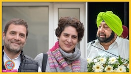 राहुल-प्रियंका को बच्चों जैसा बता नई पार्टी बनाने की बात कह गए कैप्टन अमरिंदर?