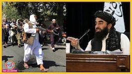 अफगानिस्तान: तालिबान ने नई सरकार की घोषणा की, किसे बनाया मुखिया?