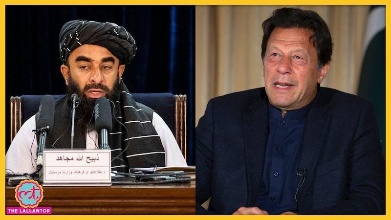 पाकिस्तान ने तालिबान के लिए कुर्सी मांगकर झगड़ा करा दिया, SAARC बैठक रद्द