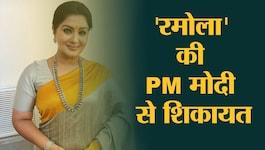सुधा चंद्रन का 'पैर' खुलवाया गया, PM मोदी से शिकायत करते वीडियो वायरल