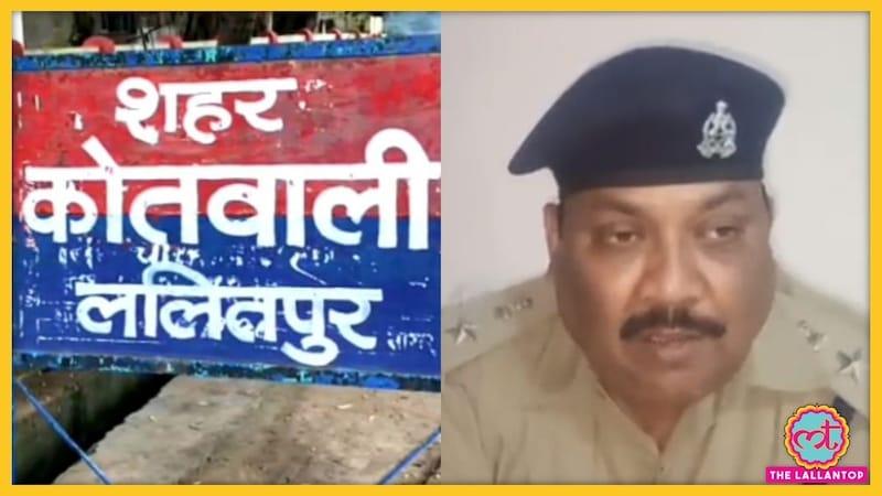 यूपी: नाबालिग ने 28 पर किया गैंगरेप का केस, FIR में सपा-बसपा के जिलाध्यक्षों के भी नाम