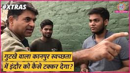 UP चुनाव: लोगों ने क्यों कहा कानपुर में जगह-जगह गुटखा थूकने वाली आदत कभी नहीं सुधरेगी!