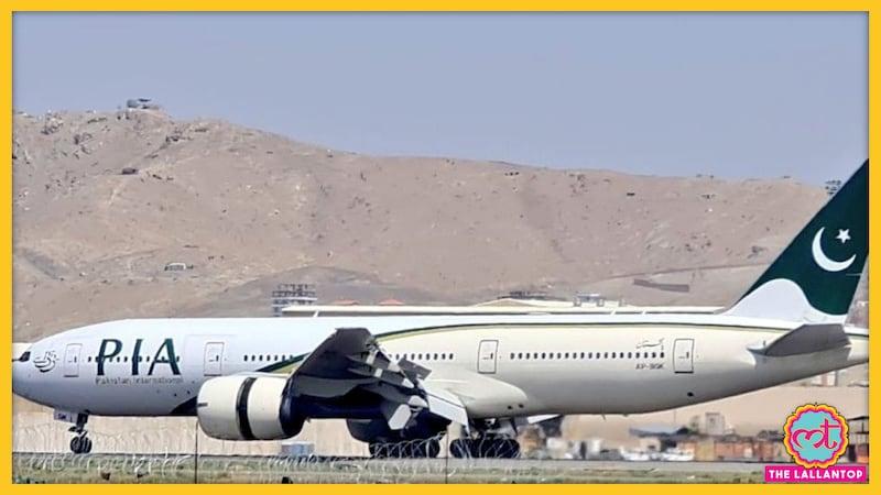 तालिबान से बहुत भाईचारा दिखा रहे पाकिस्तान को अपनी एयरलाइन बंद करनी पड़ गई