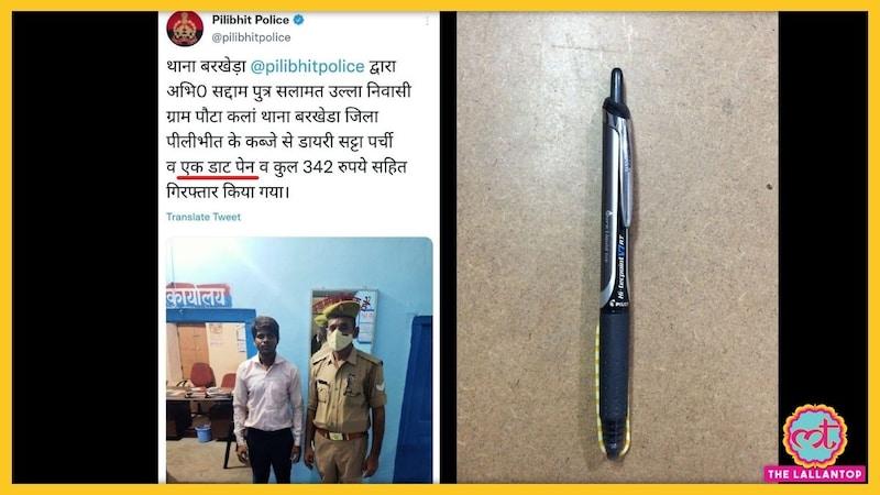 यूपी पुलिस ने सट्टेबाजी के आरोप में एक डॉट पेन, 342 रुपए समेत अरेस्ट किया