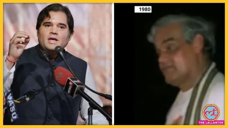 वाजपेयी का वीडियो शेयर कर वरुण गांधी ने इशारों में कह दी BJP को चुभने वाली बात