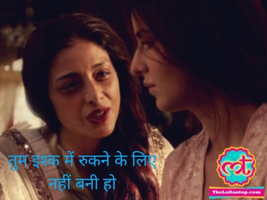 FITOOR 5