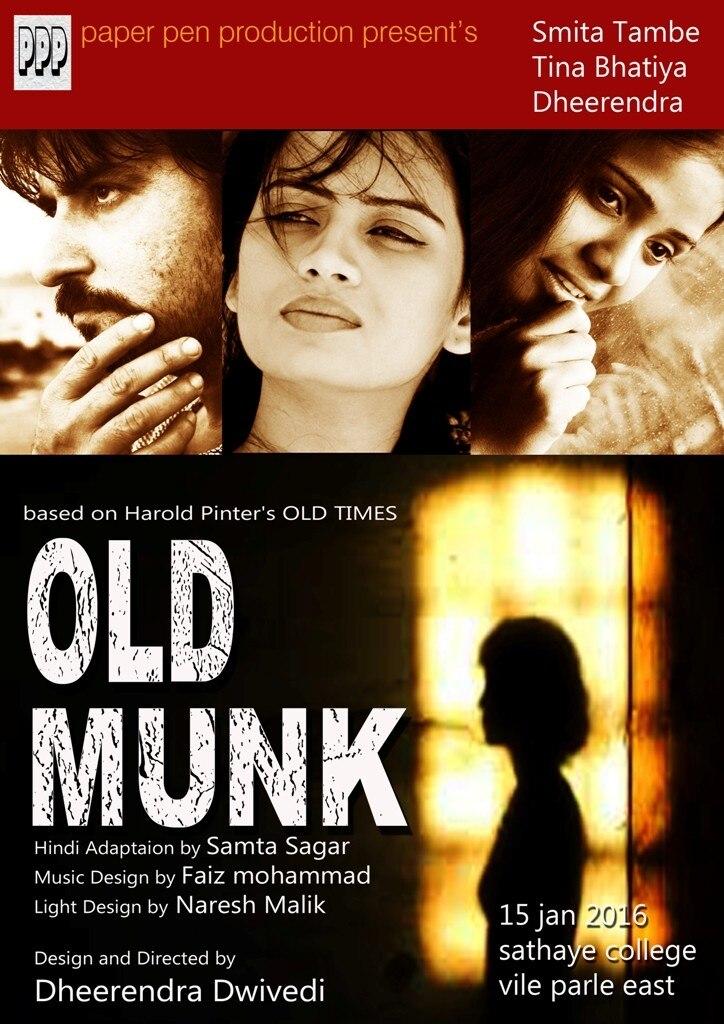 Old Munk