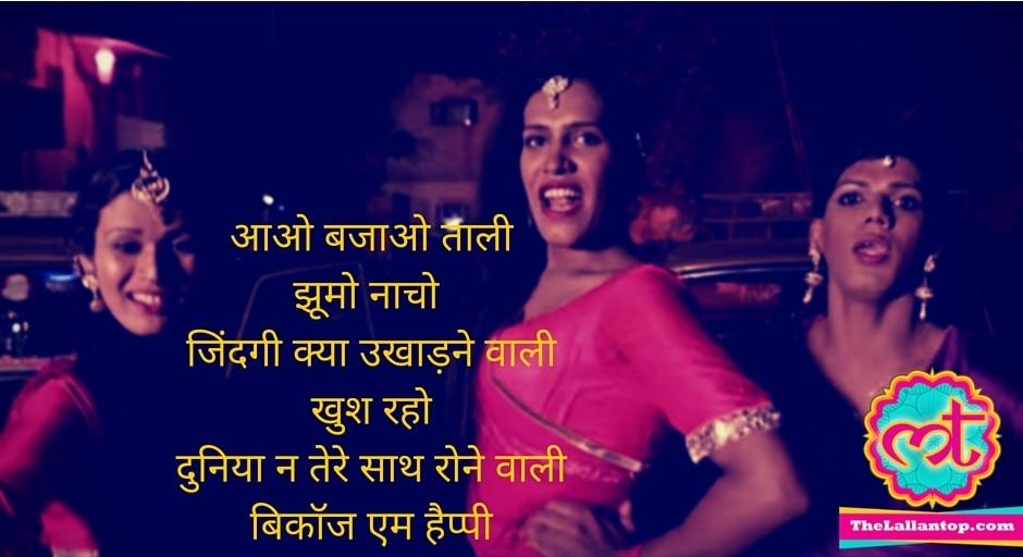 इंडिया के हिजड़ों का ये वीडियो सुपरहिट हो रहा है, आपने देखा क्या