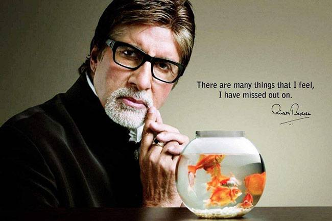 Inspiring quotes by the legendary Bollywood actor