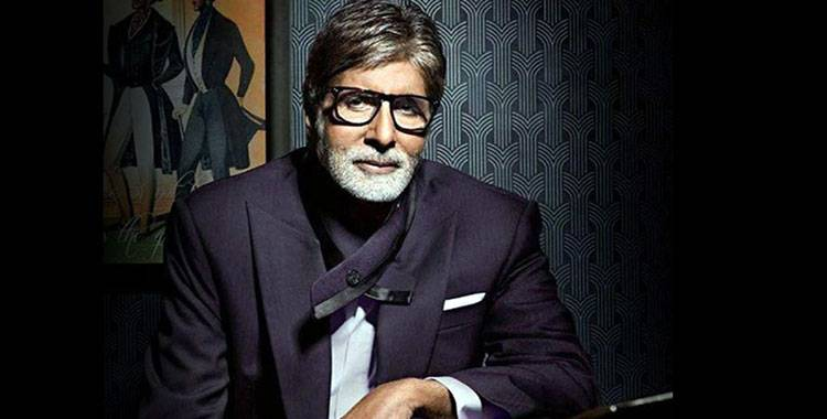 Amitabh Bachchan falls ill! Know everything before you begin speculating