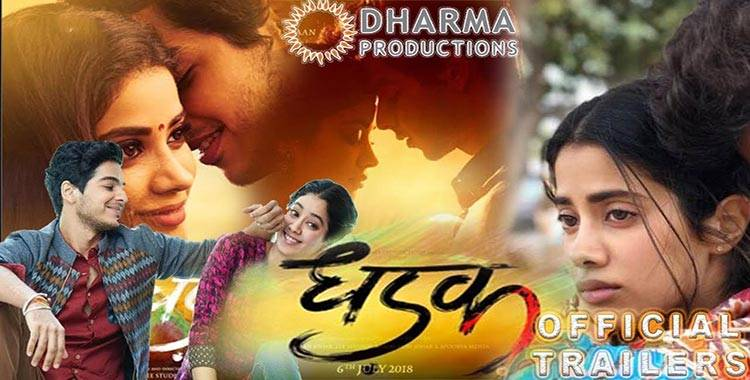 Dhadak Movie Trailer Has Been Launched