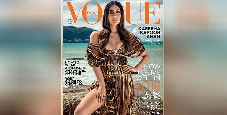 Kareena Kapoor Khan welcomes the New Year in style with her latest stint for VOGUE