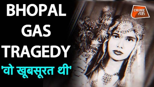 bhopal gas tragedy crime. Black Bedroom Furniture Sets. Home Design Ideas