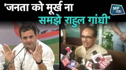 'किसानों का कर्जा तो माफ हुआ नहीं, 72 हजार रुपये कैसे देंगे राहुल गांधी?'
