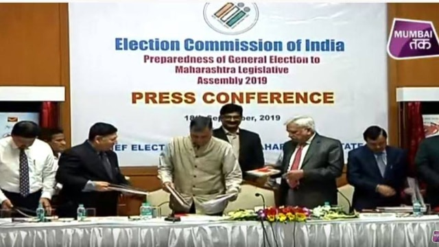 #MTLive | Mumbai में Election Commission की Press Conference LIVE