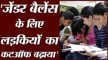 कॉलेज में लड़कियों की संख्या ज्यादा न हो जाए, इसलिए Cutoff बढ़ा दिया Christ University Bengaluru