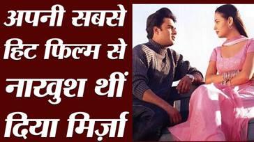 Dia Mirza ने बताया कि वो Rehnaa Hai Terre Dil Mein के क्लाइमैक्स से खुश नहीं थीं