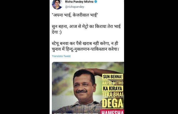 bhai-kejriwal_060619074126.jpg