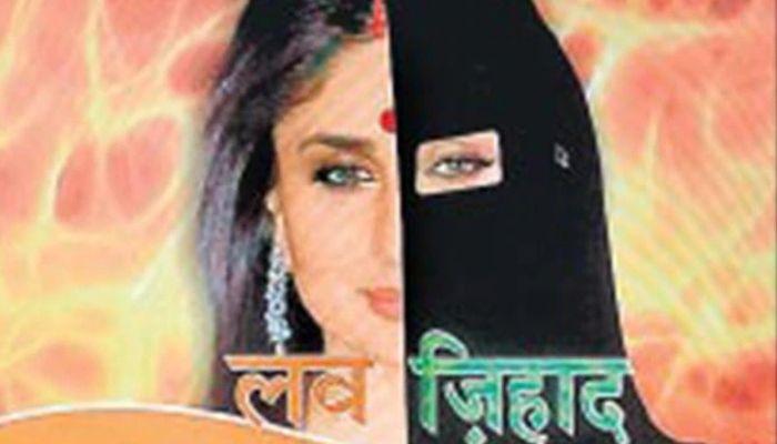 करीना कपूर ने सैफ अली खान से शादी करने के बाद कट्टर हिंदू संगठनों से काफ़ी विरोध झेला था.