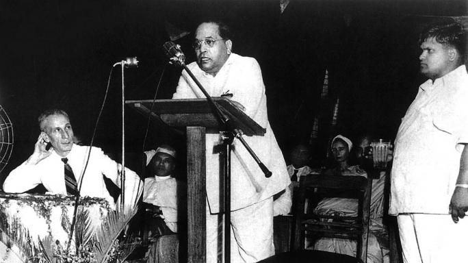B. R. Ambedkar's Vision Of A Society Based On Liberty, Equality And Fraternity
