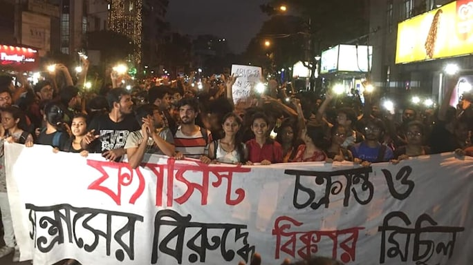Jadavpur University: Upholding The Culture Of Resistance And Dissent For Decades