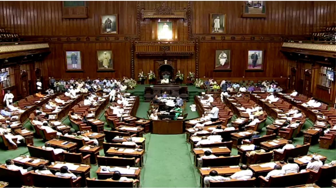 karnataka-leegislature_112519072252.png