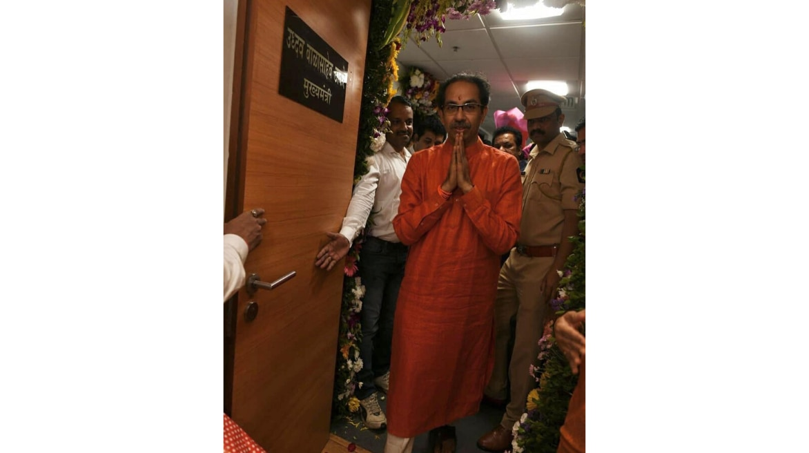 uddhav-thackeray_123119011627.png