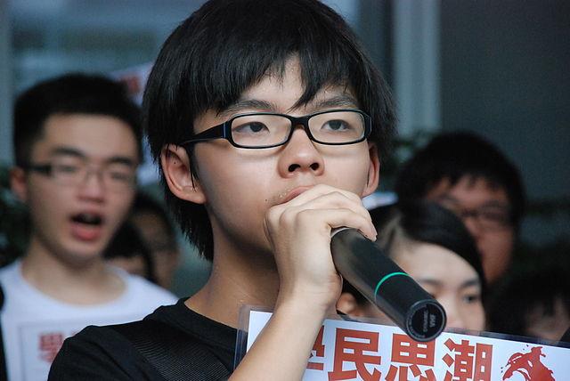 joshua-wong-2_081220065943.jpg